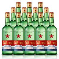 北京红星二锅头56度绿瓶高度清香型白酒500ml*12瓶白酒整箱总厂出