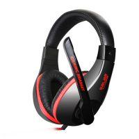Salar/声籁 KX102 电脑耳机耳麦头戴式笔记本游戏带麦克风话筒