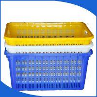 塑料周转筐镂空筐蓝色塑料水果筐蔬菜运输筐透气性好加厚塑料箩筐