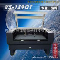 供应1390压克力激光切割机 皮革激光切割机 木板激光切割雕刻机