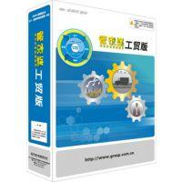青岛管家婆软件 正版软件专卖店