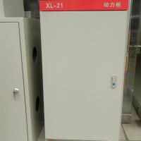 XL21低压动力柜 安装方便 货期保障