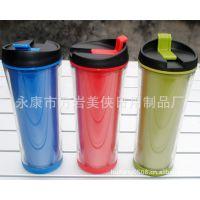 咖啡杯 广告杯子 双层塑料杯子 礼品杯创意杯子