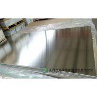 进口1070铝板与西南1070铝板有什么区别
