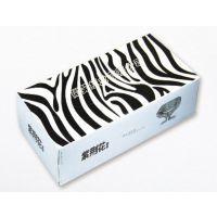 广告抽纸定做抽纸盒纸杯手提袋中间商赚差价 厂家直销