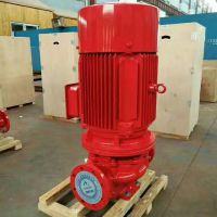 XBD12.5/15-L消防泵,XBD12.3/15-L消火栓泵/喷淋泵/管道增压水泵