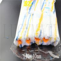 蓝黄条4寸110滚筒滚芯滚筒刷迷你刷头刷芯油性拇指小滚筒手柄刷头