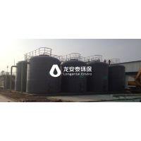 微电解反应器,龙安泰微电解工艺处理乙醇废水效果好