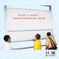 深圳大型推拉磁性白板批发 日通新款白绿板安装批发