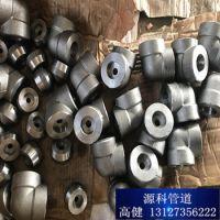 高压锻制承插焊弯头管件厂家