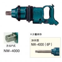 日本NPK工业级气动工具:单锤式打击扳手 NW-4300GA (6P)