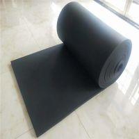 不干胶橡塑板 铝箔隔音棉 保温隔热 空调风筒隔音棉生产厂家