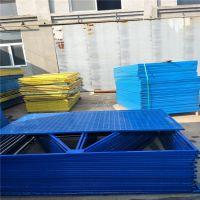 建筑施工安全防护网 建筑轻钢型冲孔焊接爬架网 工程安全爬架网