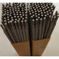 310S双相不锈钢焊条310S电焊条价格