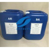 江苏漆雾凝聚剂ab剂厂家(200a,200b)