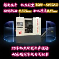 CXF-W50X斜床身铣方机_蓝牙装备(图)_数控车铣复合机床