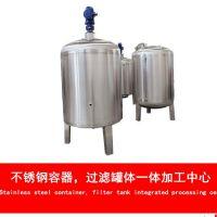 供应台山市海宴镇胶水搅拌反应罐 304不锈钢反应釜 电加热搅拌罐