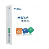 淄博金蝶KIS迷你版软件销售中心-淄博金蝶销售服务