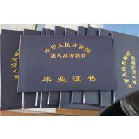 邱县专业成人教育价格 欢迎咨询 尚程供应