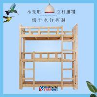 西部教具西安学生宿舍松木三层架子床托管班上下铺三人位床儿童实木高低床