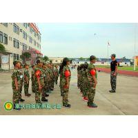 云阳初三军校夏令营023