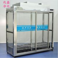 厂家定制不锈钢无尘储衣柜
