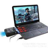 【USB版】eBay 抽风式笔记本散热器15.6寸/14寸电脑排风扇机USB
