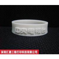 供应汇通三维打印HTKS0125uv杀菌灯塑胶手板模型耐高温尺寸精准