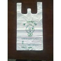 超然厂家直销全生物降解塑料袋|生物降解购物袋|可降解塑料袋