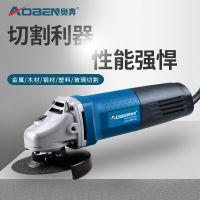 奥奔打磨抛光手磨机手砂轮电动工具 角磨机角向磨光切割机3110B
