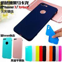 苹果7磨砂糖果手机壳iPhone8Plus马卡龙彩色果冻TPU软壳硅胶套6P