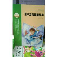 北京天道恒远与你共享图书批发渠道