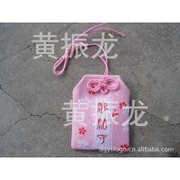 生产日本粉红色樱花景区福袋、护肤品赠送布艺手工香味香石装饰品