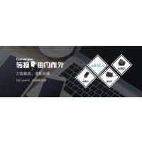 应用方案_MORNSUN电源模块_模块电源_广州金升阳科技有限公司
