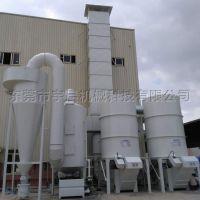 水洗旋流塔 湿式除尘设备厂家 东莞宇晨科技