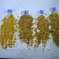 宜昌市家用养殖颗粒机  饲料造粒机