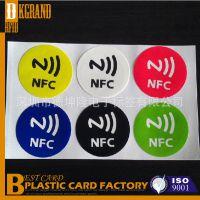 14443A协议 type A  NFC标签 NTAG203 label批量生产 出货快