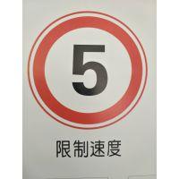甘肃酒泉道路标志牌加工厂 张掖安全交通指示牌制作