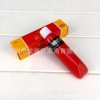 正品利百代明色朱肉液印油30g 明色朱液 红色进口印油 快干印台油