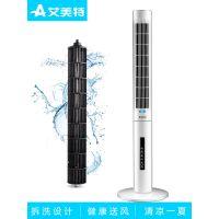 天津艾美特电器分公司艾美特电风扇代理批发