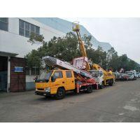 哈尔滨哪有卖28米的云梯搬家车多少钱