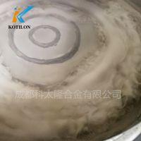 耐磨、耐热、耐蚀合金粉末Ni45