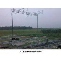 恒祥泰JY-503B全自动人工模拟降雨器(5平方)