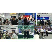 【主办方通知】 广州睡眠眼镜展国际亚健康产业艾灸大会展览会