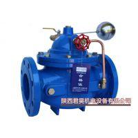 水箱遥控浮球阀100X远程自动补水阀 液压水位控制阀