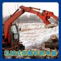抓木机挖掘机钩机配件,日立、小松、卡特、三一、徐工、临工等各种挖掘机前端快速更换抓铁器,抓玉米秸秆,