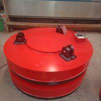 定做各种尺寸电磁吸盘 吸力大圆形电磁吸盘 φ120吊运废钢吸盘