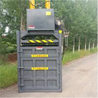 湖北油桶压扁机/40吨液压金属打包机/不锈钢易拉罐压块机