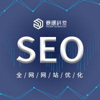 郑州seo关键词优化  赛憬科技关键词优化