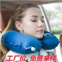 【现货批发】充气u型枕头护颈枕颈椎飞机旅行午睡枕